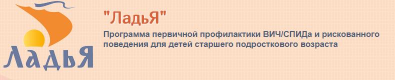Профилактические мероприятия  среди воспитанников детских домов и реабилитационных центров Владимирской области для детей, оставшихся без попечения родителей